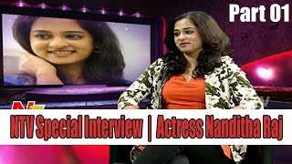heroine-nanditha-raj-special-interview-ntv-weekend-guest-part-01-ntv