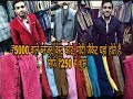 Blazer Jackets And Waistcoat For Men |wholesale Blazer Market In Delhi | Blazer Design | Jacket