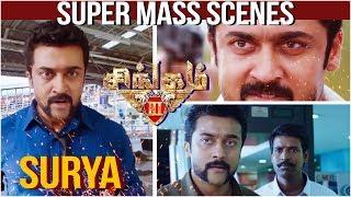 Singam 3 - Super Mass Scenes | Suriya | Anushka Shetty | Shruti Haasan | Latest Tamil Movie