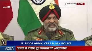 Anyone who picks up a gun will be killed, says Indian Army