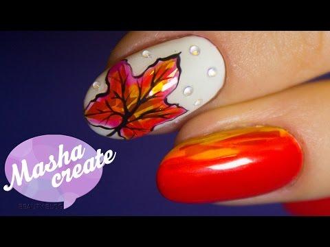 Рисунки на ногтях: маникюр Осень. Дизайн ногтей кленовый лист, Маникюр битое стекло + витраж