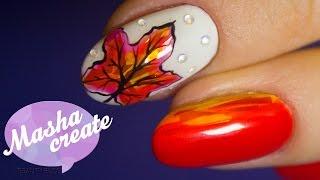 """Рисунки на ногтях: маникюр """"Осень"""". Дизайн ногтей кленовый лист, Маникюр битое стекло + витраж"""