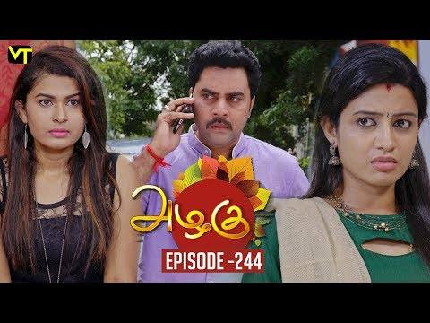 Azhagu - Tamil Serial | அழகு | Episode 244 | Sun TV Serials | 6 Sep  2018 | Revathy | Vision Time