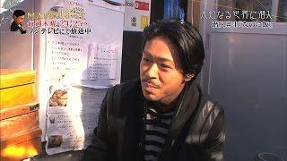 松本利夫のEXILEパフォーマー卒業後、初のレギュラーMC番組『MATSUぼっ...