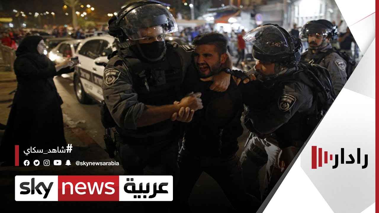 الشرطة الإسرائيلية تنفذ اعتقالات واسعة داخل الخط الأخضر |#رادار  - 16:55-2021 / 5 / 15