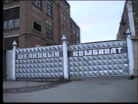 Наро Фоминск_1995 год