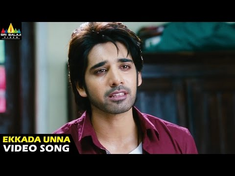 Adda Songs | Ekkada Unna Video Song | Sushanth, Shanvi | Sri Balaji Video