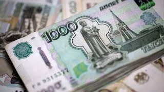 Russia Unexpectedly Cuts Key Rate, Ruble Weakens