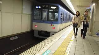 阪神5500系の発車音