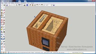 SketchUp для начинающих в видеоформате