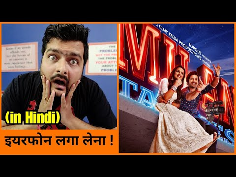 Milan Talkies – Movie Review