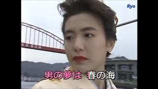 瀬川瑛子 - 春の海