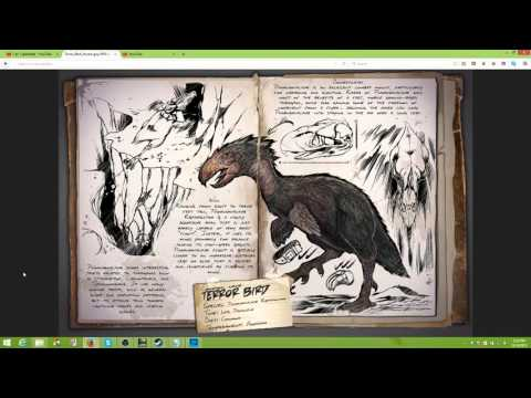 ARK Survival Evolved New Dino release: Dossier for Terror Bird the dino Glider.