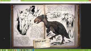ARK Survival Evolved New Dino release: Dossier for Terror Bird the dino Glider.