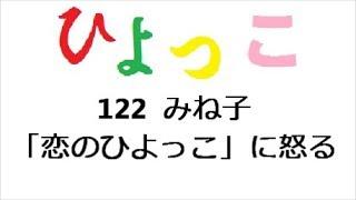 ひよっこ 第122回 「連続テレビ小説 ひよっこ Part1 (NHKドラマ・ガ...