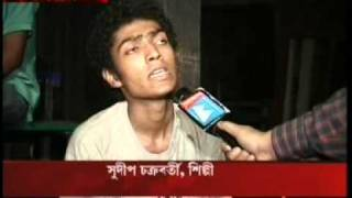 midsummer nights dream in bengali