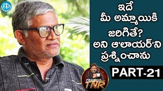 Tanikella Bharani Exclusive Interview PART 21 || Frankly With TNR || Talking Movies With iDream