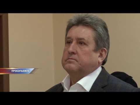 В Кемерове вынесен приговор мэру Прокопьевска