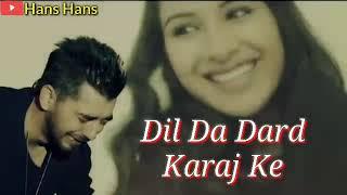 New Punjabi Sad Song Whatsapp Status Video 2019 | New Punjabi Status 2019 ( Yaari )