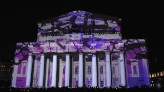 Большой театр, Световое шоу-2017. Германия и Китай