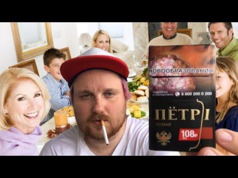 ОБЗОР ПЁТР ЧЁРНЫЙ 🖤