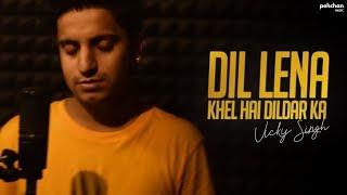 Dil Lena Khel Hai Dildar Ka | Vicky Singh | Cover Version | R. D. Burman