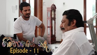Gimhanaye Sanda | Episode 11 - (2018-04-02) | ITN Thumbnail