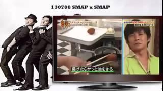 Bistro SMAPxSMAP 130708 Oda Yuji (織田裕二) & 映画作品について緊急...