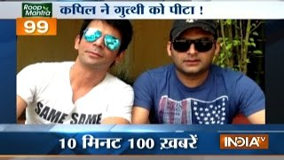 News 100 | 19th March, 2017 - India TV