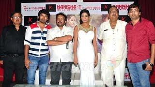 Malini & co press meet l poonam pandey