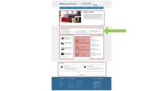 6. Урок - Вывод динамической информации - Основы, лента новостей на главной, видео 1/3
