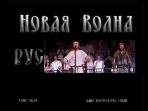 текст песен староверов. Слушать песню Николай Емелин - Песня сибирских казаков-староверов
