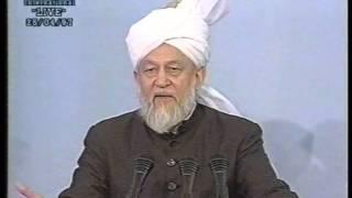 Urdu Khutba Juma on April 25, 1997 by Hazrat Mirza Tahir Ahmad