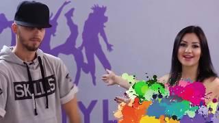 Как быстро научиться танцевать хип хоп . Урок 7
