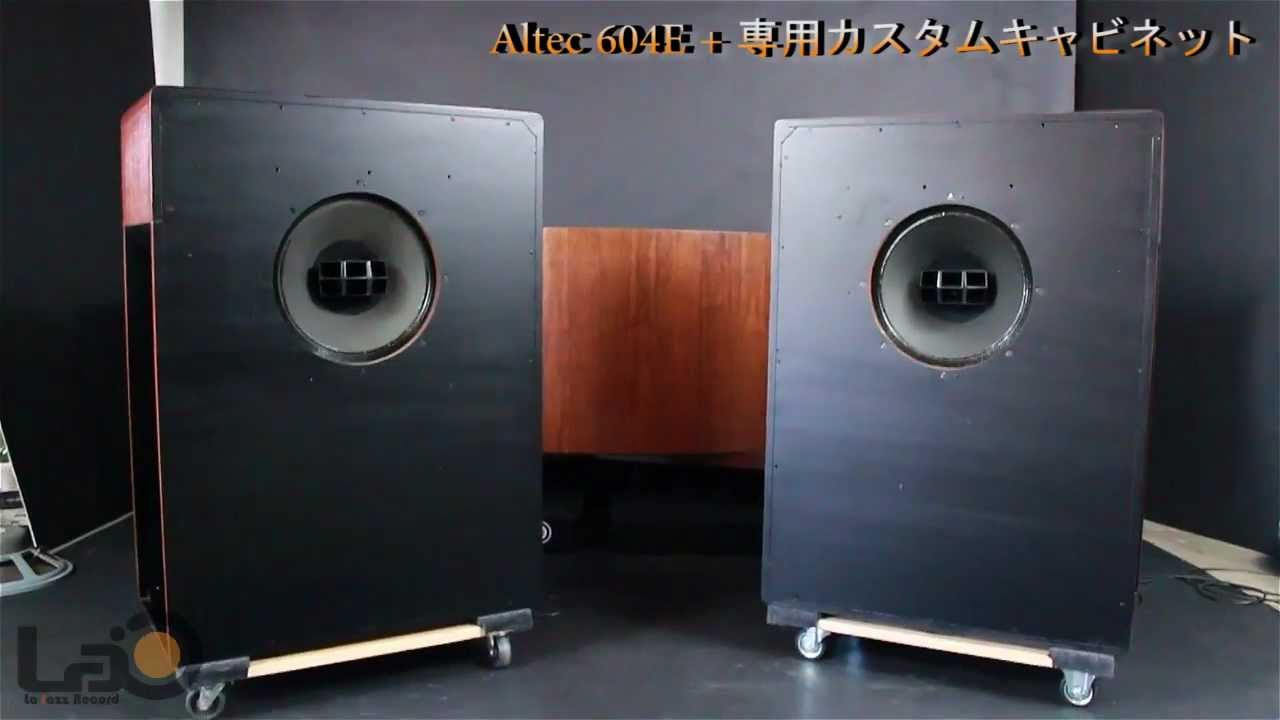 Altec 604E+ Custom Spiral Horn Cabinet - YouTube