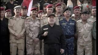 البيان الكامل لإعلان النصر على داعش في الموصل