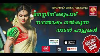 Nee Vannoru Neram Neelambal Poovidarnnu Nee Thannoru Neram   Malayalam Musical Song