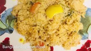Yemeni Mandi pilau || মান্ডি (ইয়ামিনি রেসিপি) পোলাও || Lemon pillow || Tomatoes Polau