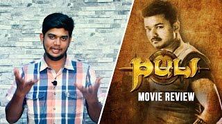 Puli Full Movie Review | Vijay | Shruti Haasan | Hansika | Sridevi - BW