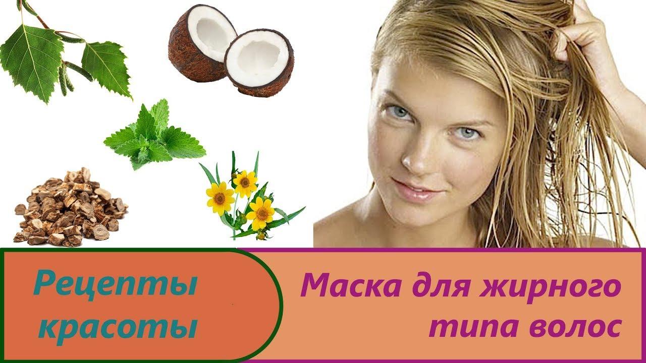 Маски из масел: лучшие рецепты для кожи и волос