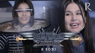 Voydod karaoke 8-son | Войдод караоке 8-сон