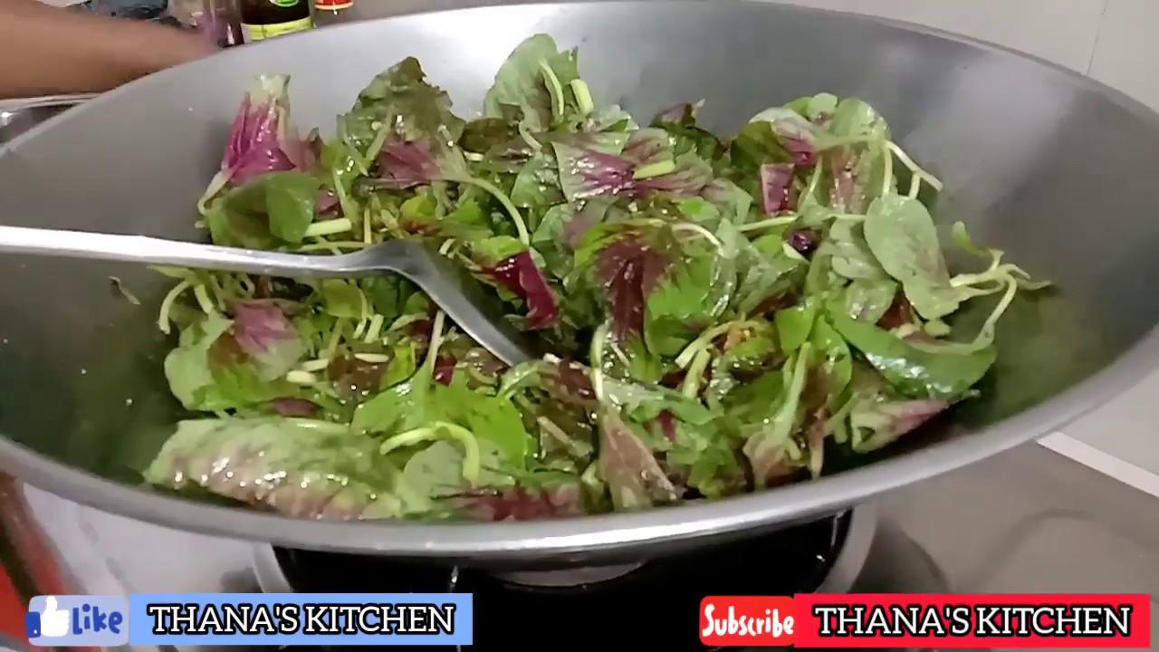 resepi sayur bayam merah resepi sayur bayam masak lemak resepikek camored  letakkan kiub Resepi Masak Lemak Labu Ikan Bilis Enak dan Mudah