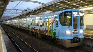 【フルHD】JR大阪環状線323系 弁天町(O15)駅発車 2