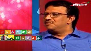Padithathil Pidithathu – Writter Dr .Jaya Ramamoorthy