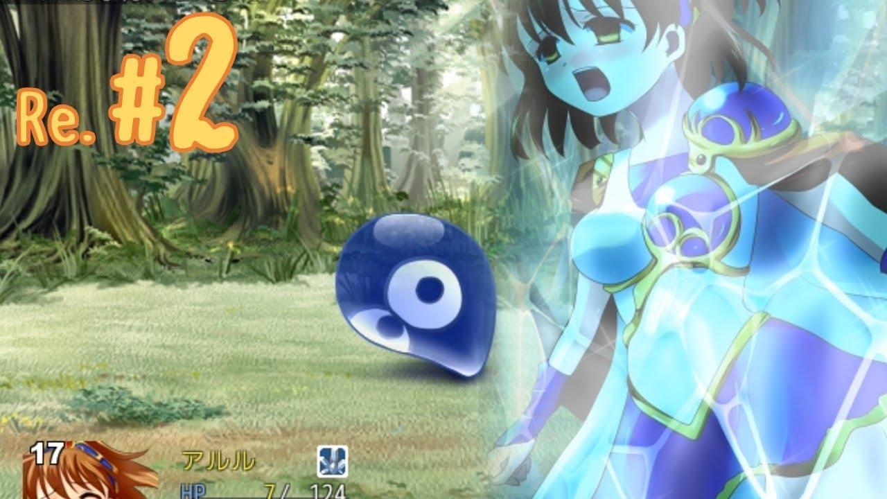深淵 の 森 2 ゲーム オーバー