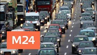 Смотреть видео Движение транспорта на участке улицы Промышленная затруднено - Москва 24 онлайн