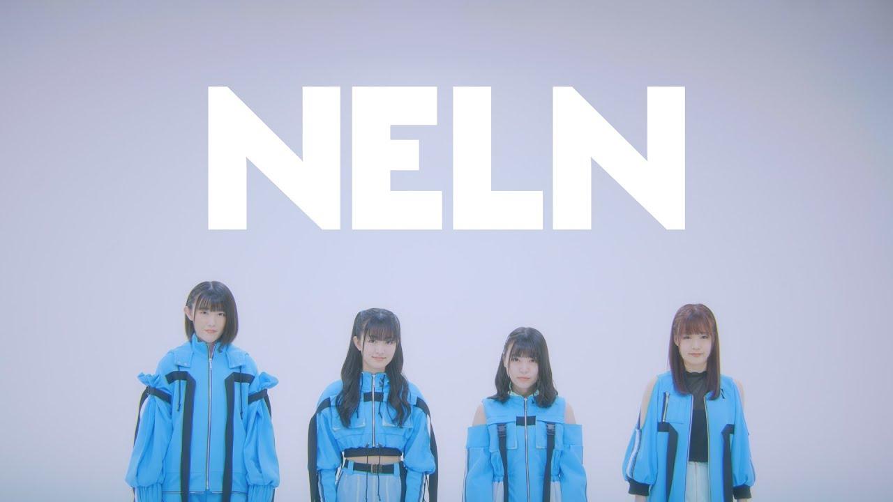 NELN – dawn