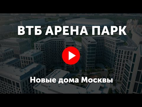 Город Железногорск: климат, экология, районы, экономика