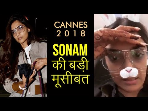 Cannes 2018 : Sonam Kapoor NERVOUS About Her First Appearance Post Wedding