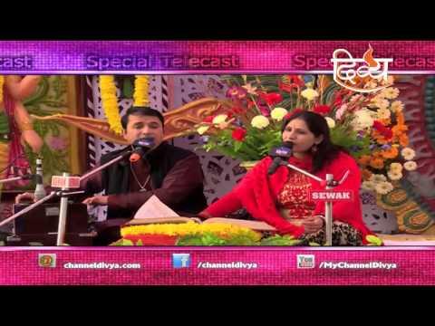 501 Saamuhik Shri Sunderkand Maha Path | Pilibanga | Channel Divya